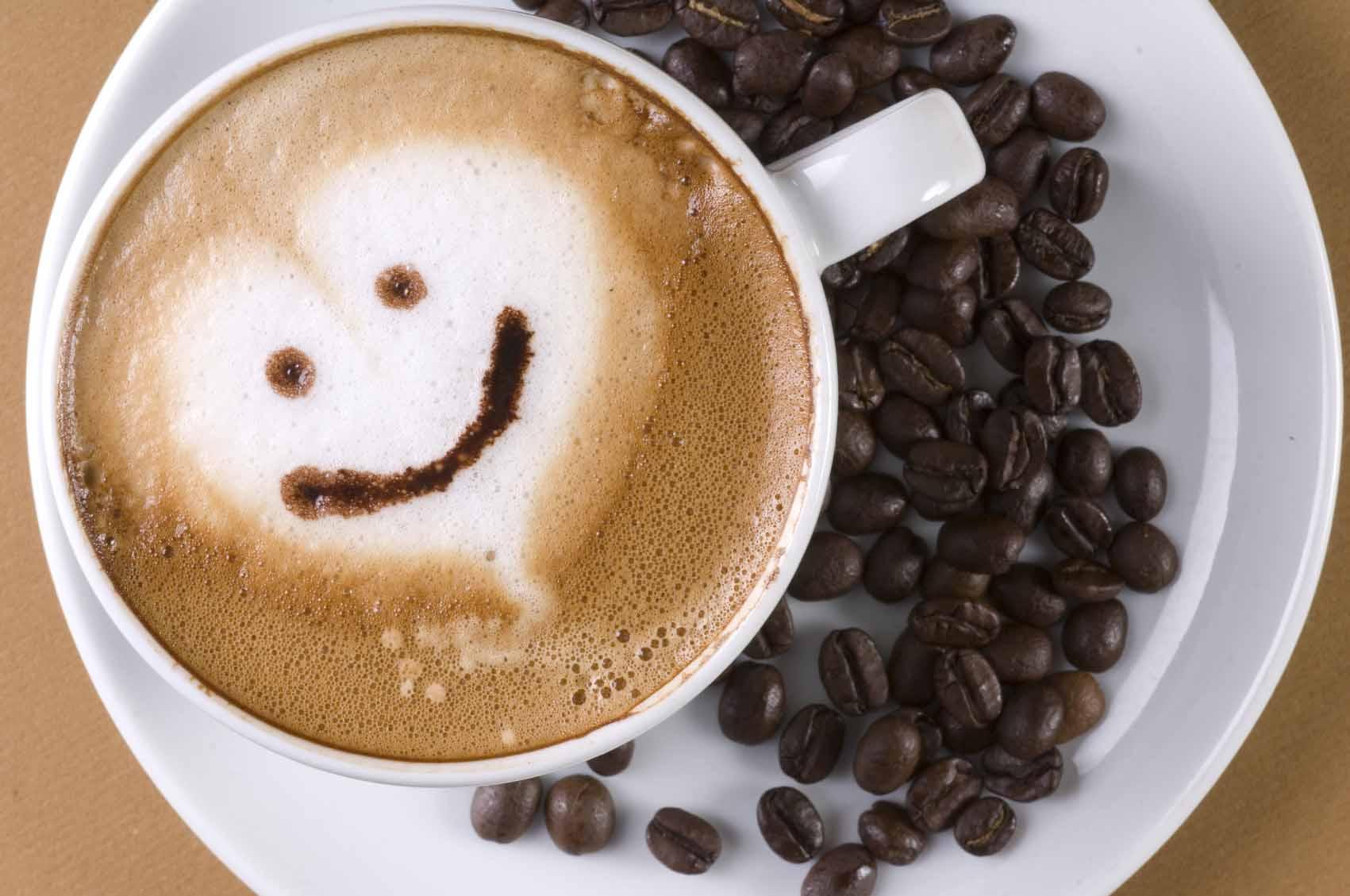 Чашка кофе в картинках с добрым утром